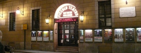 Entrata Teatro Grassi