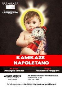 arcangelo-iannace-kamikaze-napoletano
