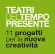teatri-del-tempo-presente