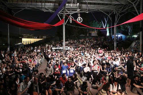 eclettica 2014 programma festival.jpg