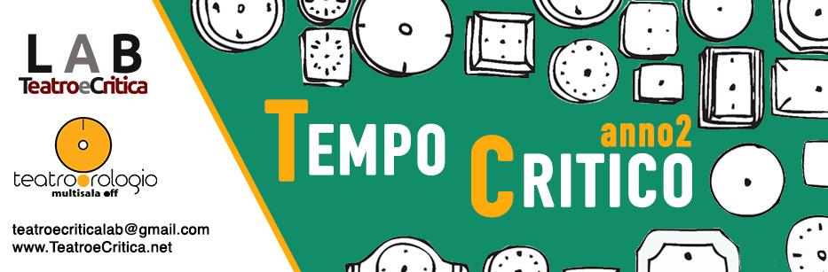 teatro orologio 2015/2016 tempo critico workshop laboratorio di critica