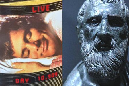 The Truman Show - Busto di Zenone